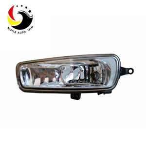 Ford Focus 2015 Fog lamp