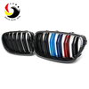 Bmw 5 Series F10/F11/F18 10-16 2-Slat Glossy M Colour Front Grille
