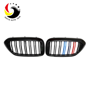 Bmw 5 Series G30/G31/G38 17-IN 2-Slat Glossy M Colour Front Grille