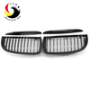 Bmw E90 05-06 Gloss Black Front Grille