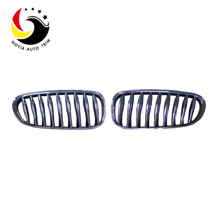 Bmw Z4 03-08 Chrome Front Grille