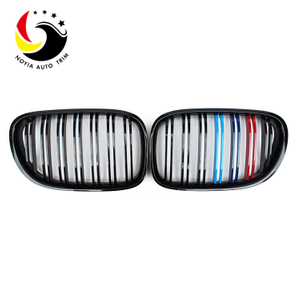 Bmw 7 Series F01/F02/F03/F04 10-15 2-Slat Glossy M Colour Front Grille