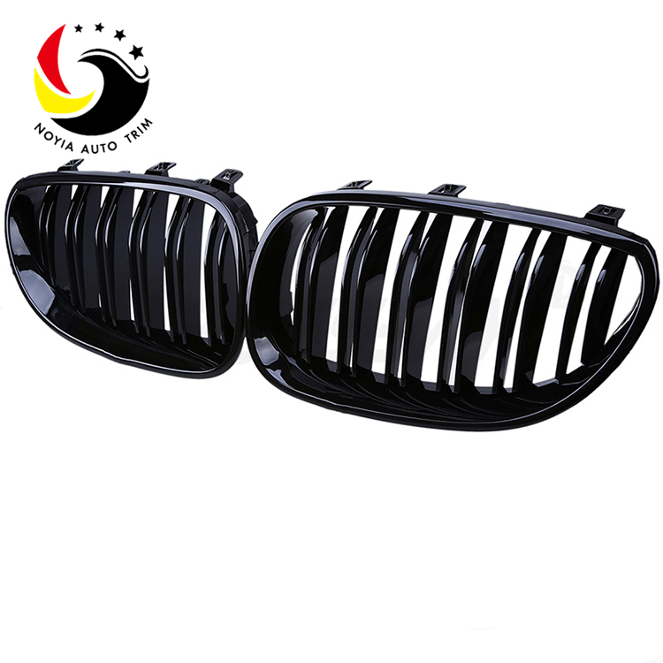 BMW 5 Series E60/E61 04-09 2-Slat Gloss Black Front Grille