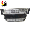 Audi A5 08-12 S Style Front Grille